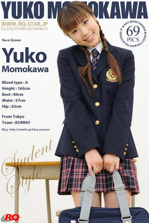Yuko Momokawa in 165 - Student Style [2009-08-24] gallery from RQ-STAR
